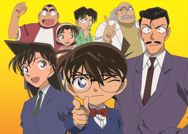 Detective Conan Case Closed Special Feature Rebroadcasts
