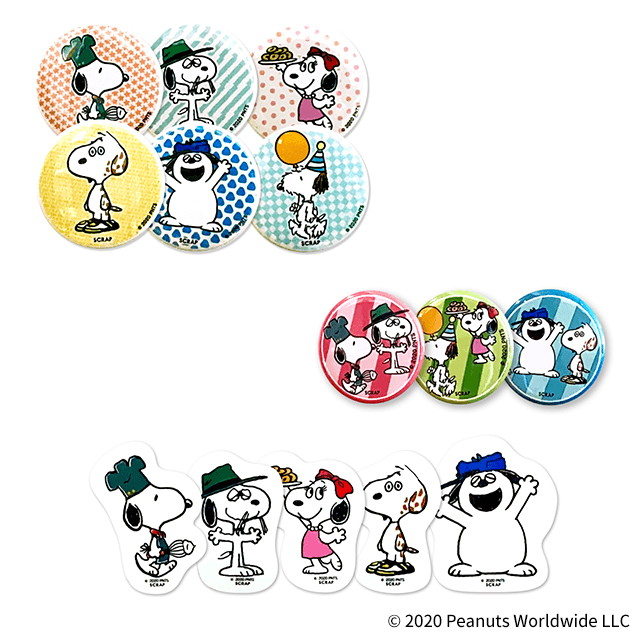 snoopygoods_006