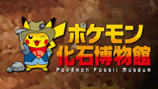 20210420_pokemon_002