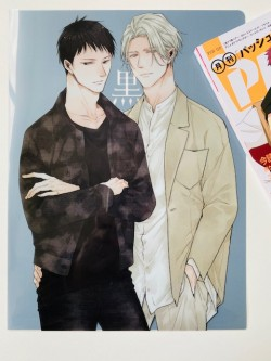 20-P12_ClearFile