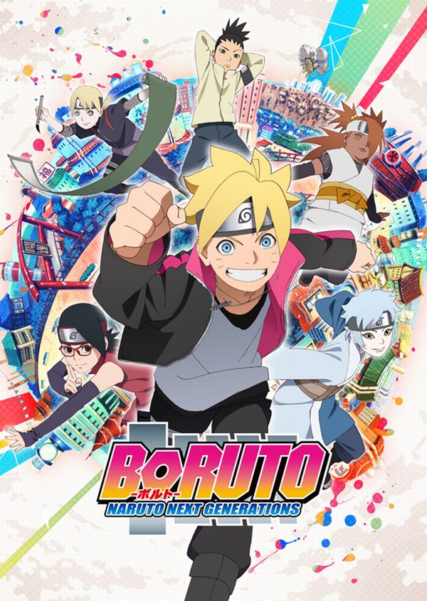 "TV anime ""Boruto"" New Visual & Staffs・Casts were Unveiled 