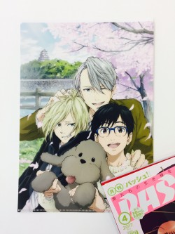 17-P04_clearfile