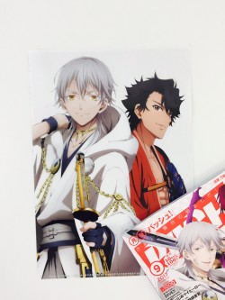 17-P09_Clearfile