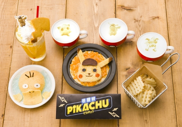 pokecafe_005ic