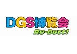 DGS_Re-Duct!_logo_ca