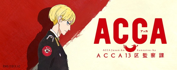accag_002