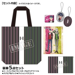collectionbag3_i7_7netgoods_20161227