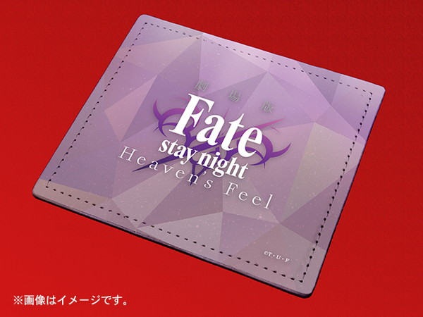 fatestaynightitain_006