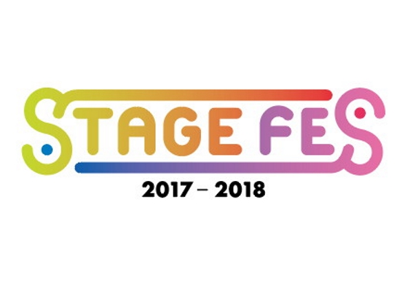 stagefeslv1_001_ic